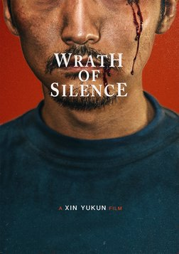 Wrath of Silence