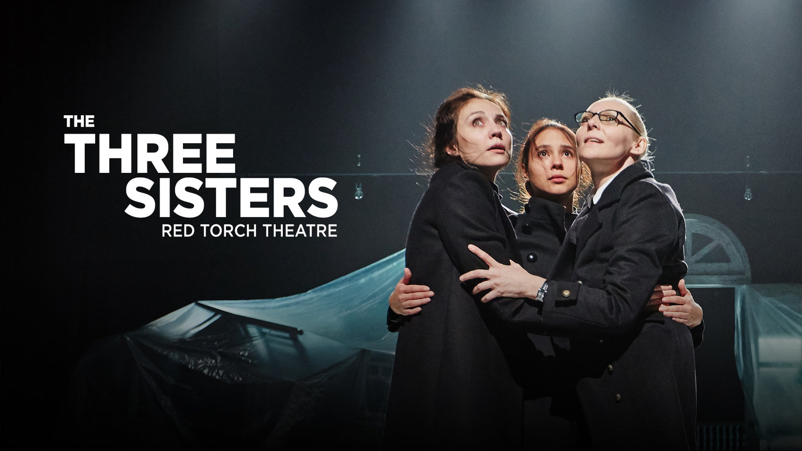 The Three Sisters - From Novosibirsk's Red Torch Theater