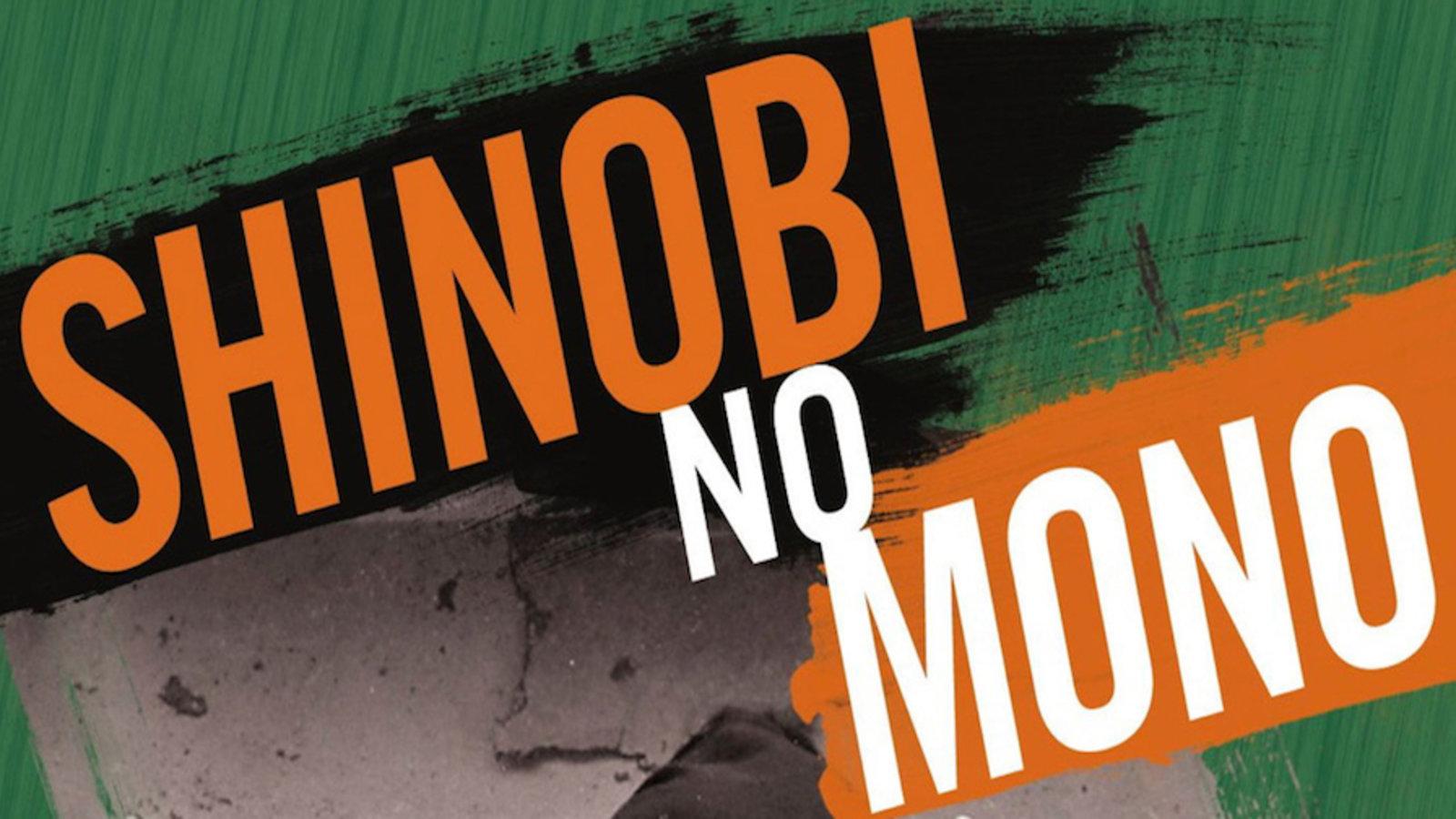 Shinobi No Mono   Kanopy