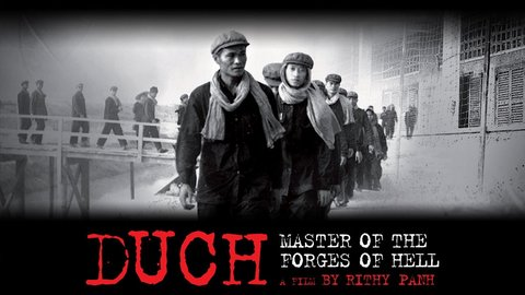 DUCH: Masters of the Forges from Hell