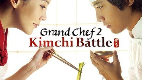 Le Grand Chef 2 Kimchi Battle Kanopy