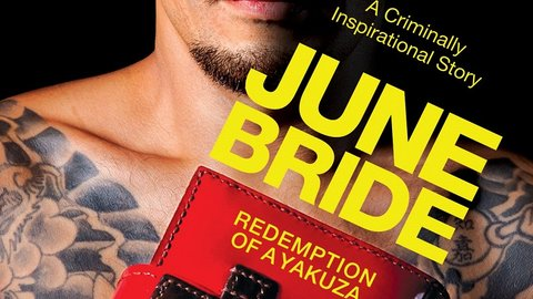 June Bride - Redemption of a Yakuza