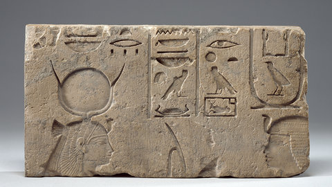 Dynasty XXVI - The Saite Period
