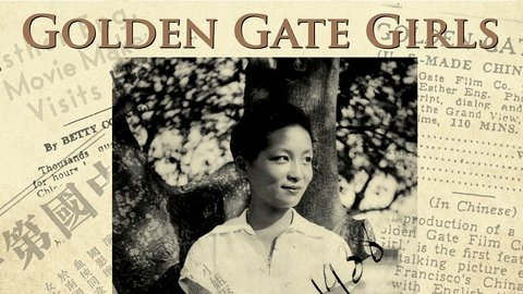 Golden Gate Girls - Esther Eng: A Pioneering Asian-American Filmmaker