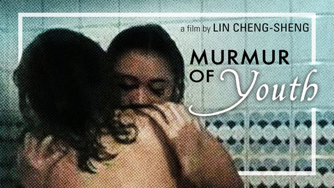 murmur of the heart full movie free download