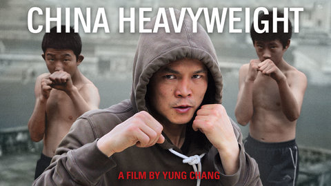 China Heavyweight - The Trials and Tribulations of A Boxing Coach in China