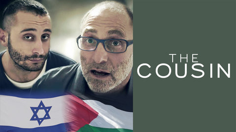 The Cousin | Kanopy