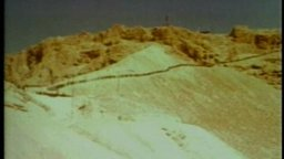 Archaeology: The Myth of Masada
