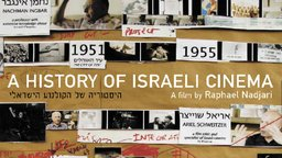 A History Of Israeli Cinema, Part 2
