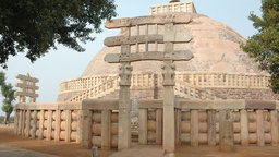 Great Stupa at Sanchi