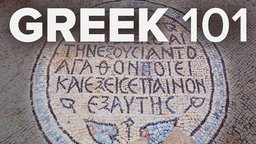 Greek 101 - Learning an Ancient Language