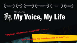 My Voice My Life - Musical Theater Education in Hong Kong